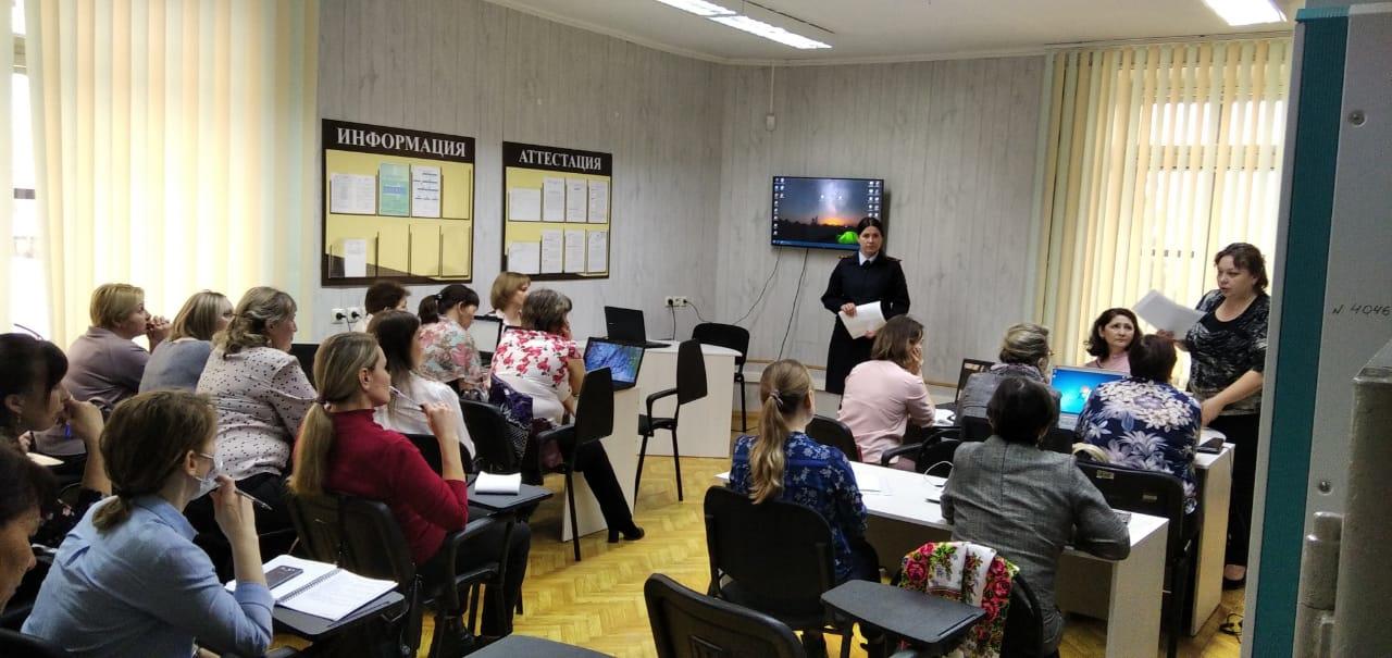 1 апреля в Управлении образования Можгинского района