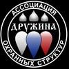 Bezopasnaya moskva