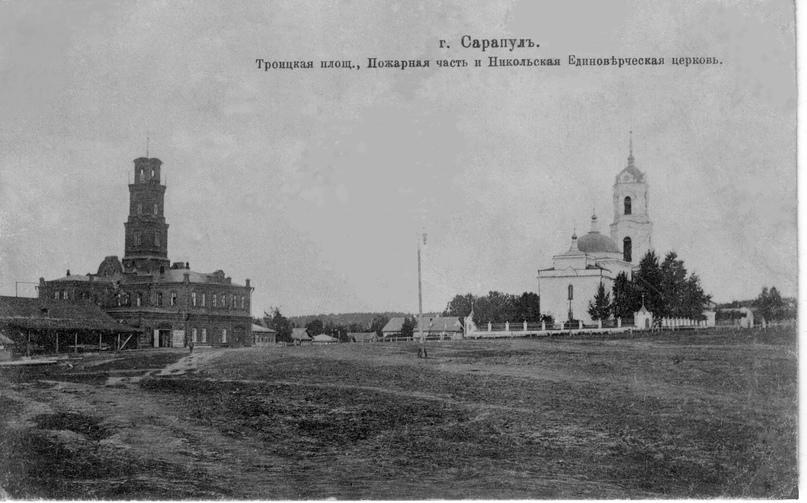Календарь по истории российского предпринимательства. Июль, изображение №3