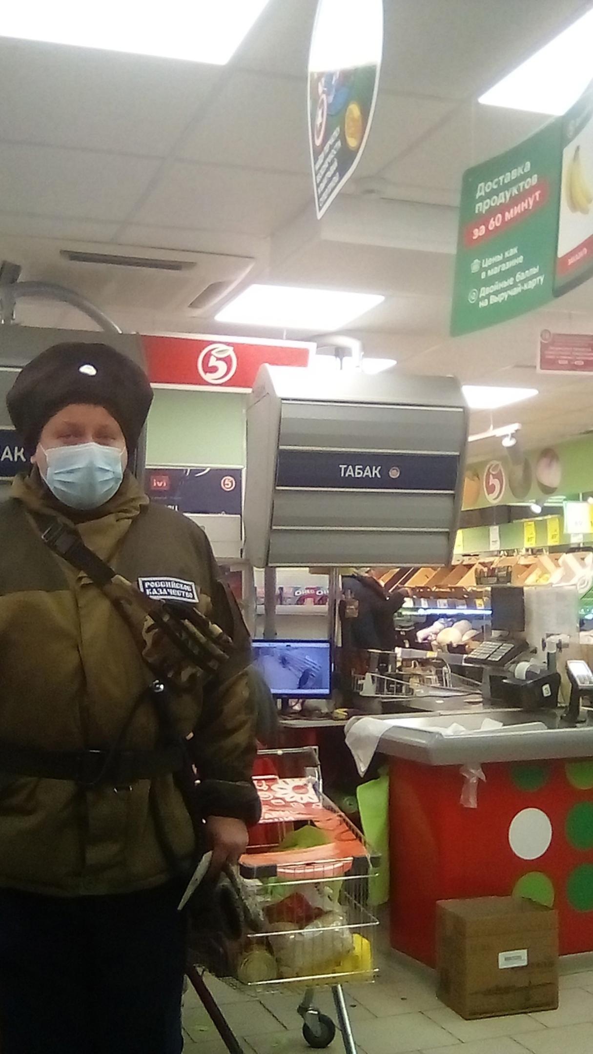 """Благотворительная акция фонда продовольствия """"Русь», изображение №3"""