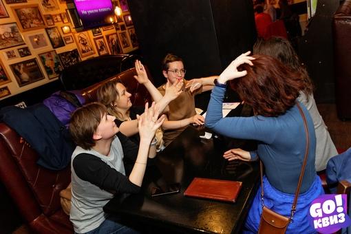 «GO!Квиз №102.2, Duckstars Bar, 29 апреля» фото номер 111