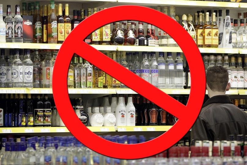В первый день лета продажа алкоголя в магазинах Мурманской области будет запрещена