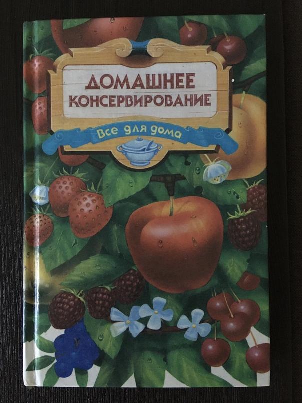| Объявления Орска и Новотроицка №28454