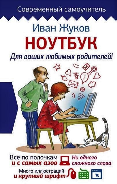 Интернет как часть жизни, изображение №12