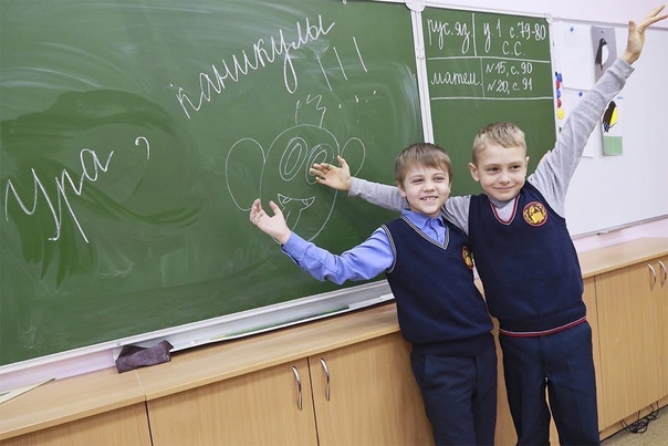 В российских школах с 30 октября по 7 ноября включ...