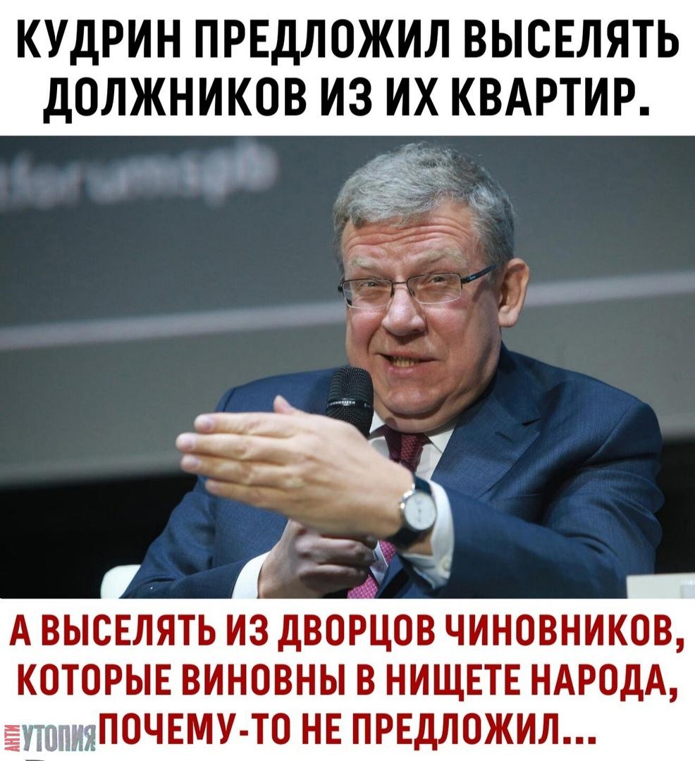 АНТИУТОПИЯ  УТОПИЯ 128066