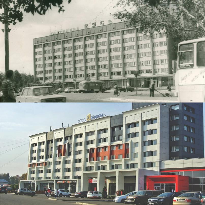 Гостиница «Русь» 1987 г. / Отель «X. Room» 2020 г.