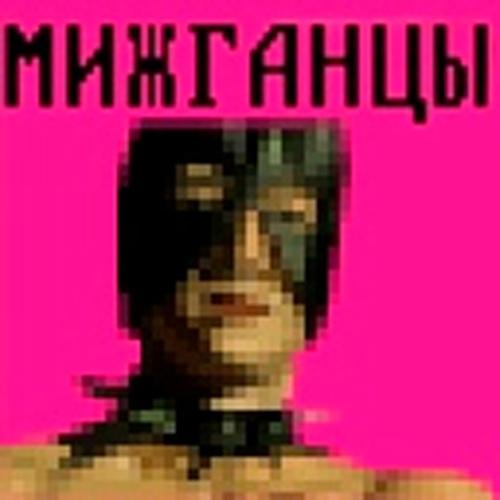 фото из альбома Михаила Ушакова №12