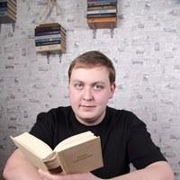 Артём Селиверстов