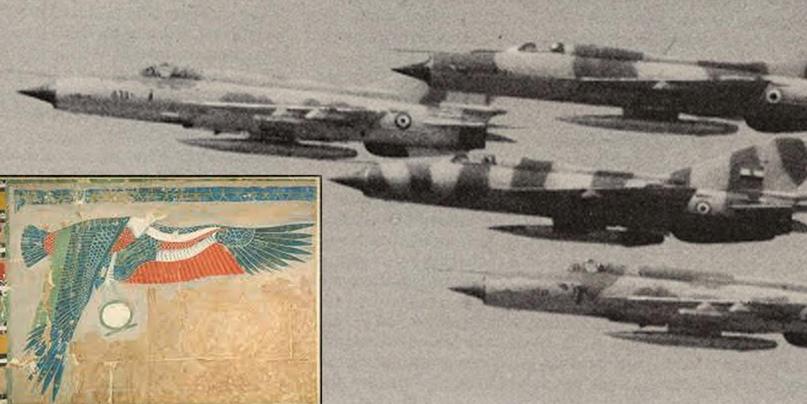 МиГ-21 46-й эскадрильи и её «древнеегипетский» прототип (фото: Том Купер)