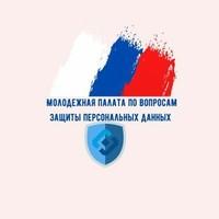 Молодежная палата при Управлении РКН по СФО