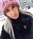 Юлия Фендер