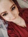 Ксения Гаприндашвили фотография #11