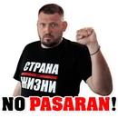 Василий Береснев
