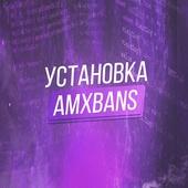 AMXBANS