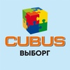 """ТРК """"CUBUS"""" Выборг"""