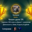 Виталий Лухтан фотография #5