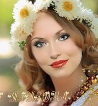 Смирнова Елена