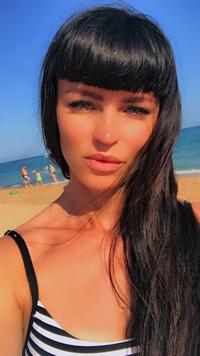 Аня Александрова