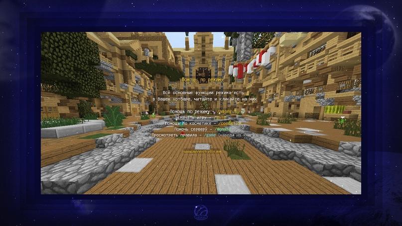 Эээ… Зелёный предатель! — Режим «AmongUs» уже в Minecraft!, изображение №16