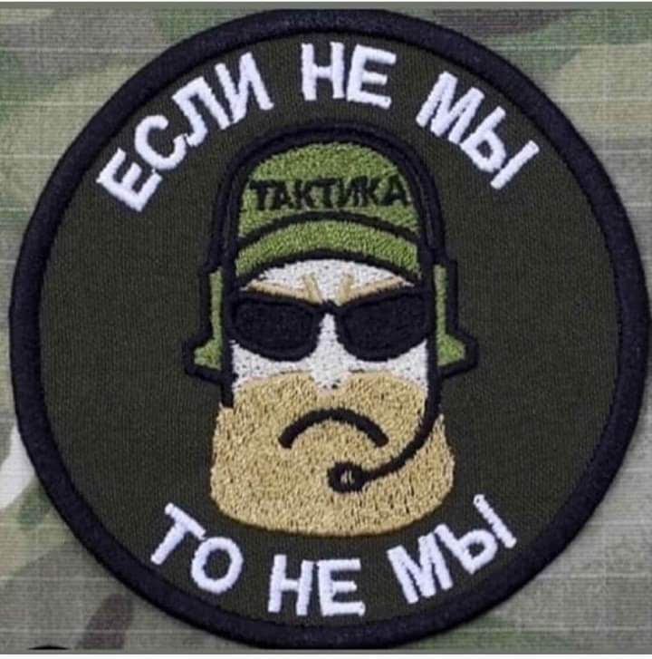 Бродяга Иванович - фото №1