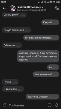 Максим Воронов фото №5