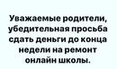 Карибидис Демис   Москва   43