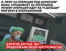 Быстриченко Александр   Калининград   1