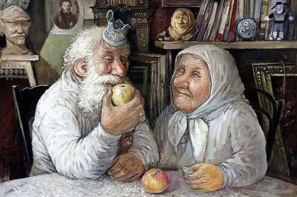 28 октября - День бабушек и дедушек в России ❤️Не ...