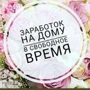Персональный фотоальбом Марины Кирьяновой