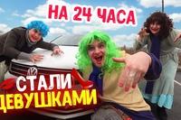 Виталий Зеленый фото №17