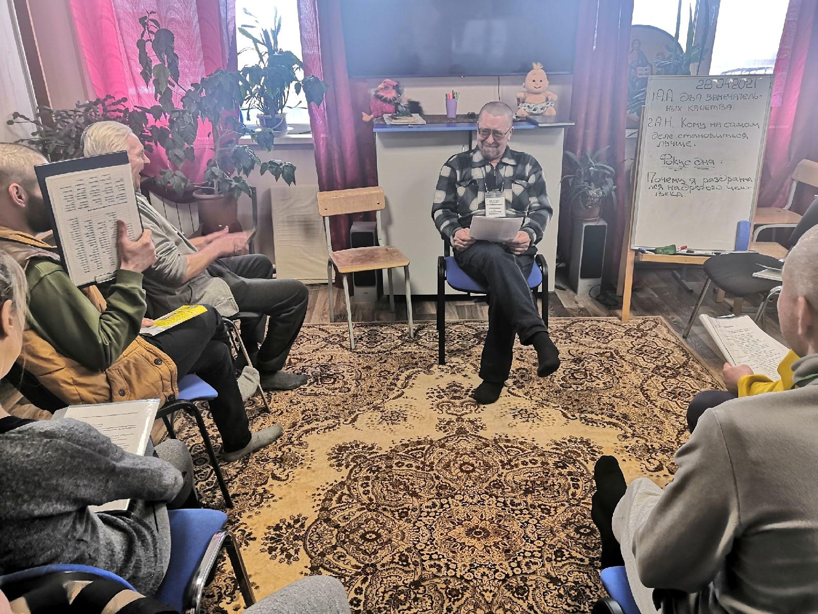 Сегодня проводил консультант-Сергей  занятие с ребятами, которые проходят реабилитацию.