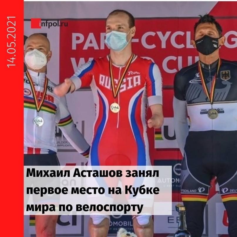 Параспортсмен изБурятии был одним изтех, кто представлял Россию настарте вБе...