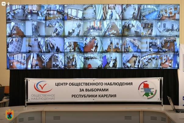 В Карелии работает Центр общественного наблюдения за выборами 