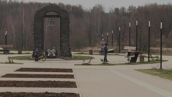 Парки Костромы перейдут под единое управление