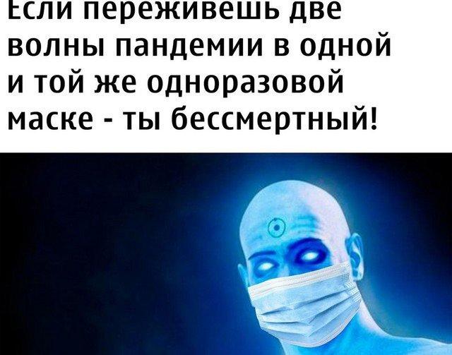Секта СВИДЕТЕЛЕЙ КОРОНАВИРУСА 84896
