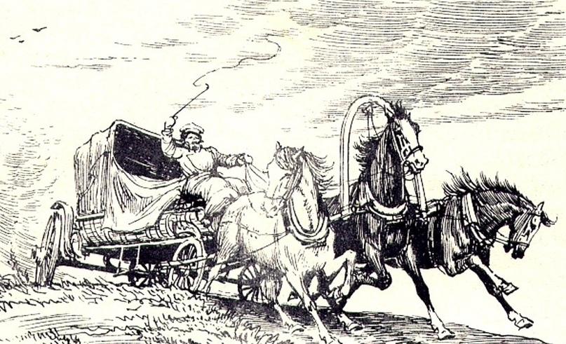 «Путешествие по России», изображение №1