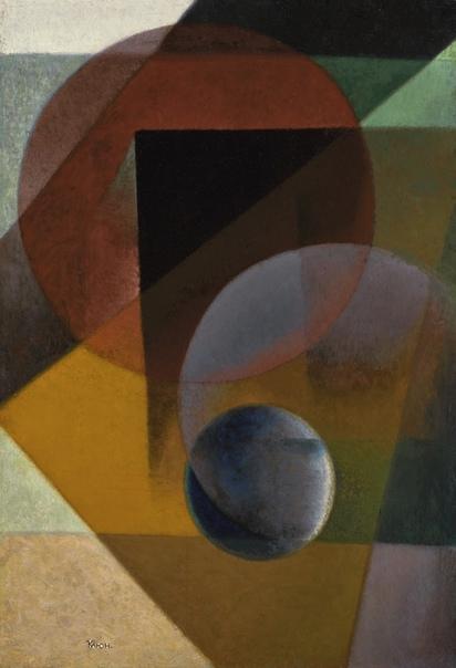 «Сферический супрематизм», Иван Васильевич Клюн 1920-е. Картон на холсте, масло. Размер: 102 × 70 см. Частная коллекция Есть мнение, что «Сферический супрематизм» из собрания Костаки