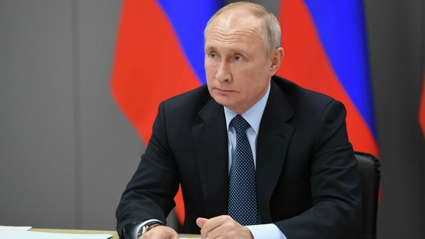 ⚡Путин согласился ввести в России с 30 октября по ...