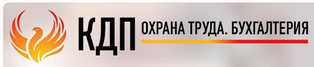 Бухгалтер сдать отчетность Екатеринбург