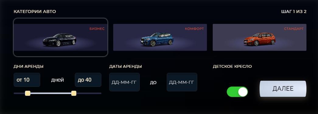 Авто аренду без залога комфорт стоимость Краснодар