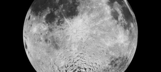 Что нашли китайцы на Южном полюсе Луны?