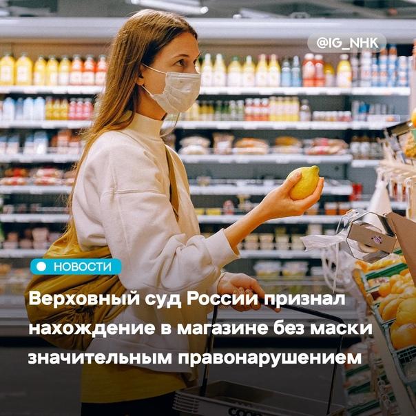 Верховный суд (ВС) России назвал значительным прав...