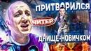Крымский Дмитрий | Омск | 5