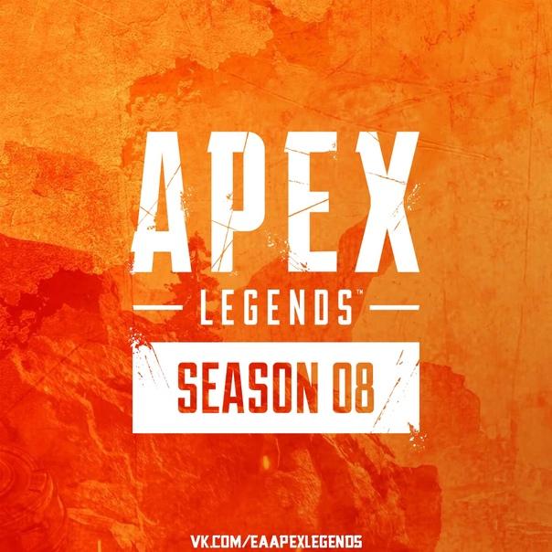 Apex Legends Новости / Приколы | паблик