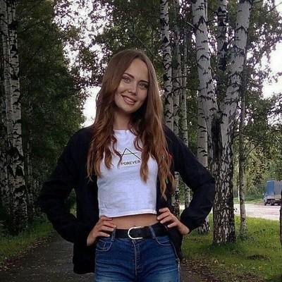 Анюта Лав