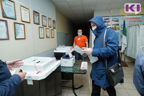 В Коми за 17 сентября явка на выборах депутатов Государственной Думы Федеральног...