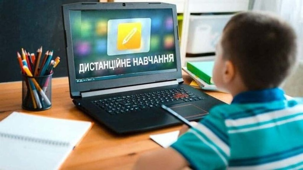 Одесские школы с понедельника 18 октября перейдут ...