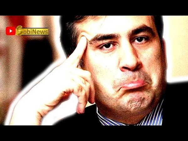 Зачем Зеленский кинул Саакашвили Тевосян на SobiNews