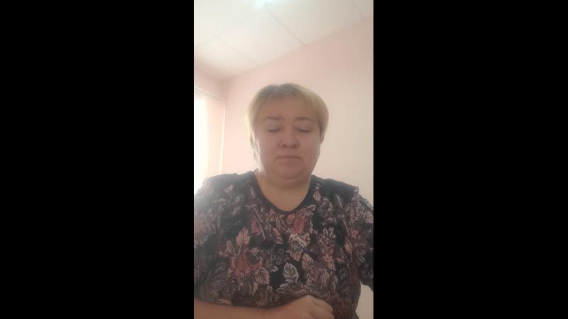Информация по адресной социальной помощи клиенту Спикер Волкова Наталия Васильевна